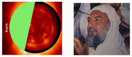 سیدنا امام مہدی گوھر شاہی کی سورج پر تصویر