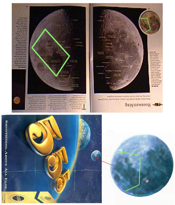مختلف رسائل اور کمپنیوں کے چاند کے اشاعت شدہ فوٹو .