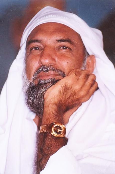 Imam Mehdi Ra Riaz Gohar Shahi