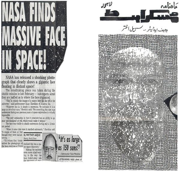 gohar-shahi-space-01
