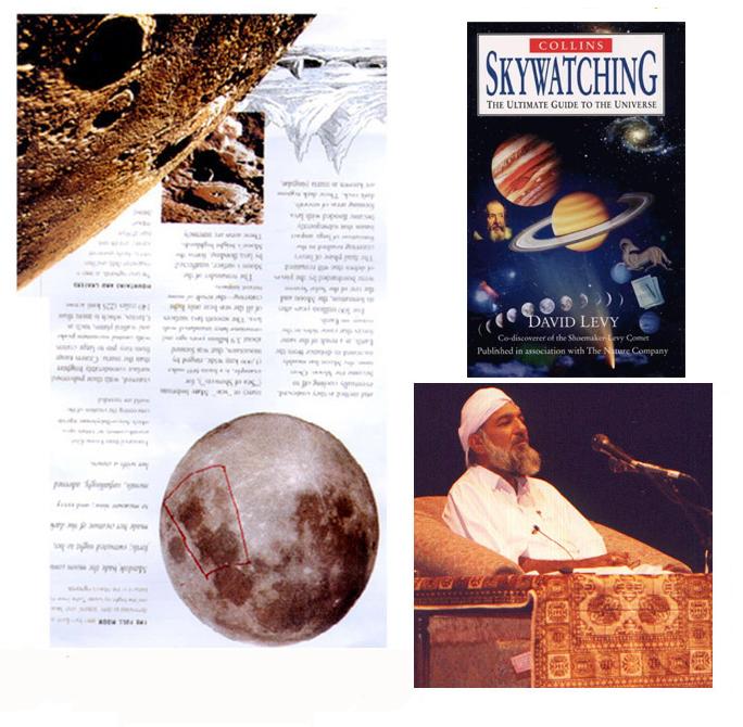 چاند کی یہ تصویر لندن سے شائع شدہ کتاب (SKYWATCHING) سے حاصل کی گئی ہے
