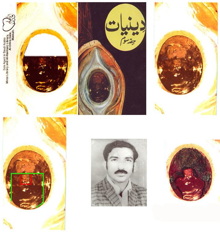 """امام مہدی گوھر شاہی کی حجر اسود میں تصویر ۲۵ سال کی ہی عمر میں""""جُسہ گوھر شاہی"""" کو باطنی لشکر کے سالار کی حیثیت سے نوازا گیا تھا اُس عمر اور اُس وقت کی نشاندہی، حجر اسود اور ساتھ دی ہوئی تصویر میں ملا حظہ ہو"""