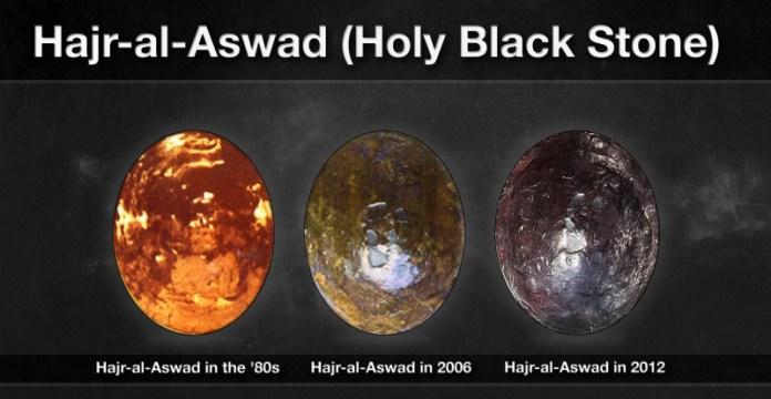 hajr-al-aswad-paint