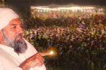 پیغام ِگوھر شاہی کو دبایا نہیں جاسکتا