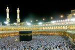 اسلام میں شرک اور توحید پر زور دینے کی وجہ