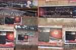 پاکستان میں الرٰا ٹی وی کی تشہیر