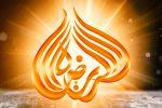 ریاض الجنہ کا موسم اور اسم رٰریاض کی حقیقت