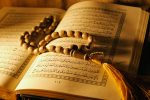 سورةالمائدة آیت 67 کی باطنی تشریح اور شانِ نزول