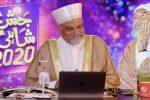 جشنِ شاہی  2020 خصوصی خطاب بمتعلقہ حسن اور عشق