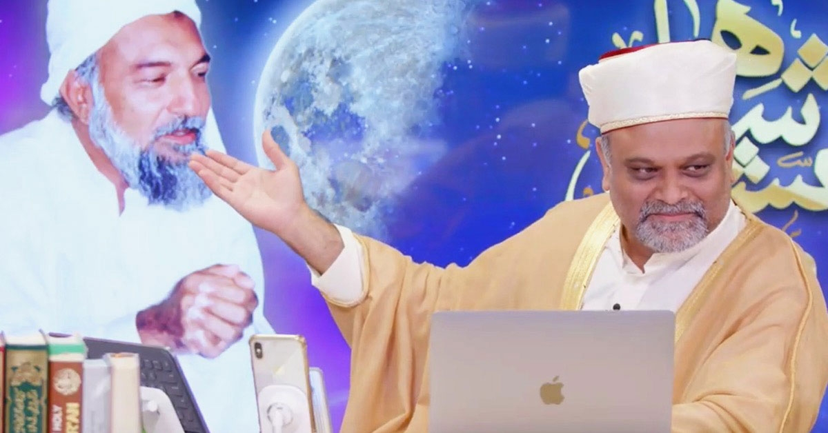 پندرہ رمضان یومِ مہدی، جشنِ شاہی خصوصی خطاب