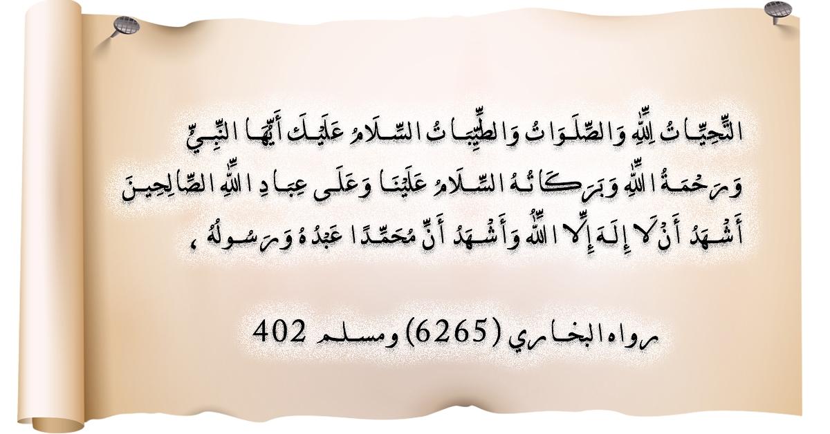 اللہ کی دوستی اور اسکی باطنی مراعات