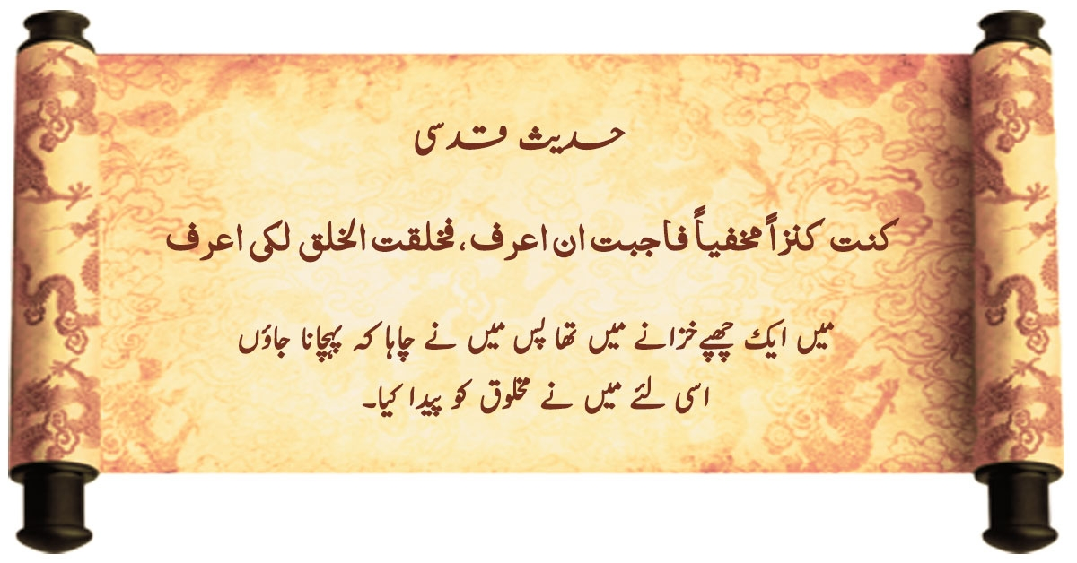کیا حضرت عیسیؑ اللہ کے بیٹے ہیں؟