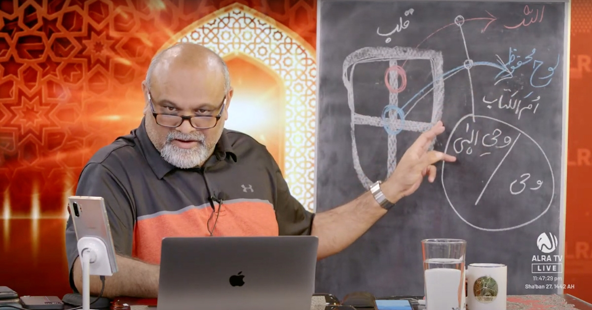 quran-e-maknoon-1200×628