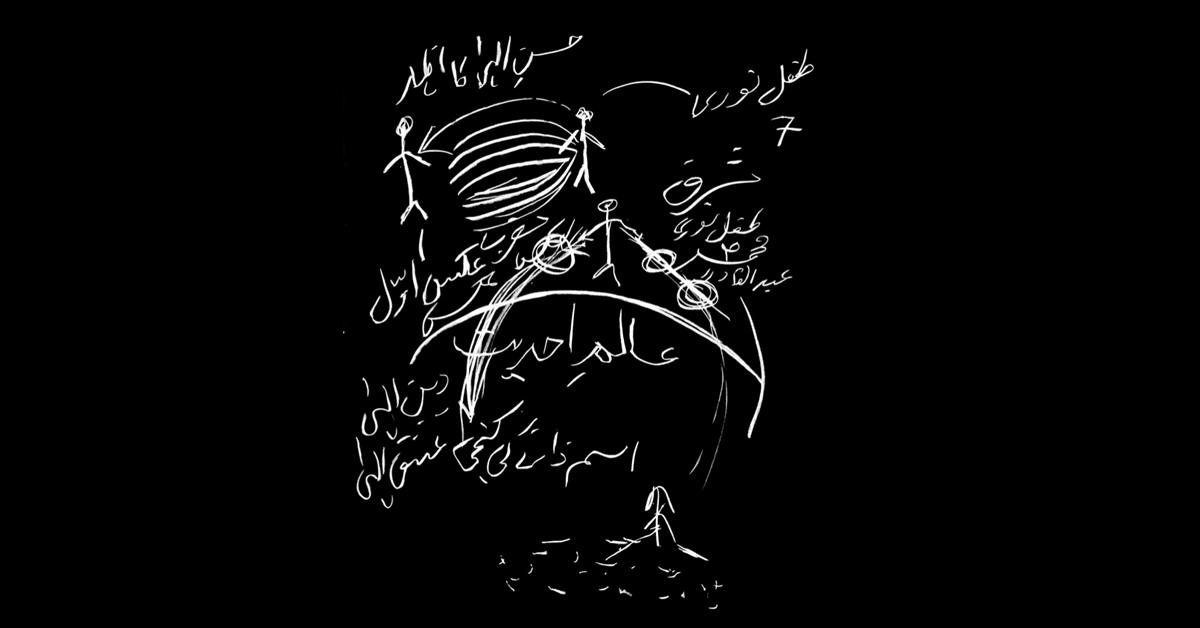sayeedi-sketch